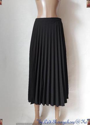 Фирменная f&f с биркой нарядная юбка миди плисе в сочном чёрном цвете, размер 3хл
