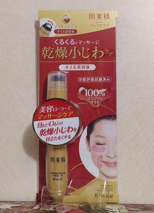 Kracie hadabisei массажный ролик крем от морщин для кожи вокруг глаз и рта