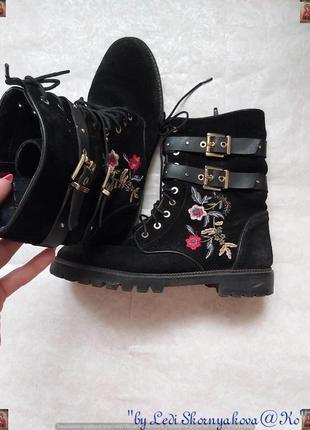 Обалденные замшевые чёрные ботинки/полусапожки деми с вышивкой, размер 39