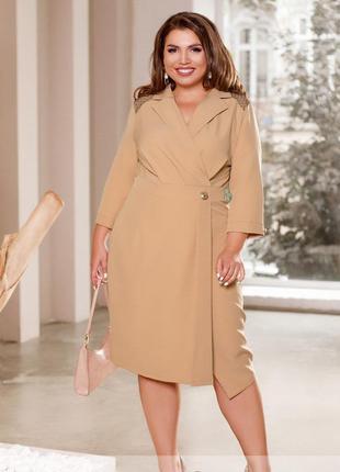 Элегантное классическое осеннее платье на работу, для офиса размеры 50,52,54,56,58,60  (1807)