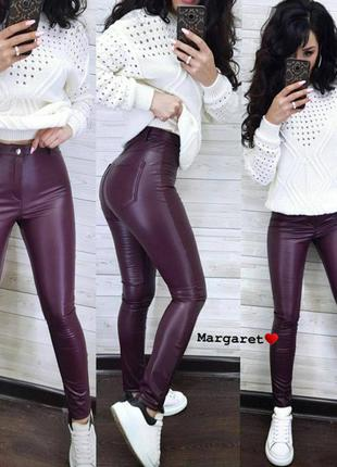 Женские штаны из эко кожи