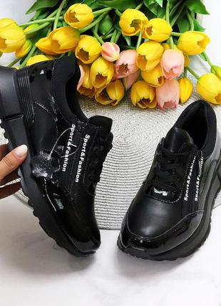 Повседневные кожаные черные женские молодежные кроссовки натуральная кожа