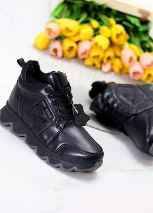 Черные спортивные кожаные женские ботинки натуральная кожа