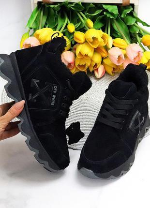 Черные спортивные замшевые женские ботинки натуральная замша