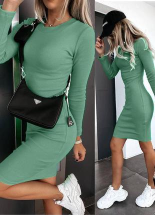 Платье рубчик