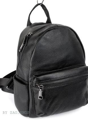 Женский классный кожаный рюкзак сумка на плечо чёрный рюкзак натуральная кожа жіночий рюкзак