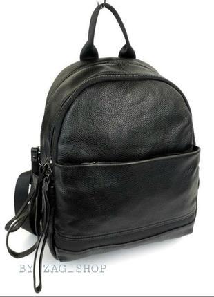 Женский кожаный городской рюкзак на два отделения жіночий рюкзак чорний натуральна шкіра