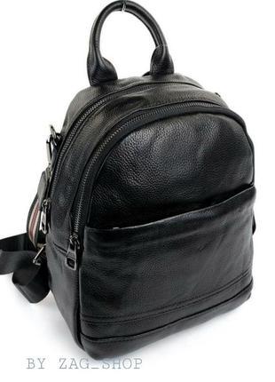 Женский кожаный городской рюкзак на два отделения жіночий рюкзак натуральна шкіра