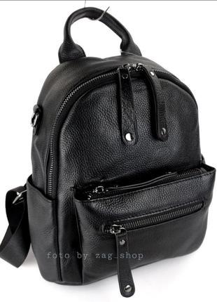 Небольшой женский кожаный рюкзак чёрный натуральная кожа жіночий рюкзак