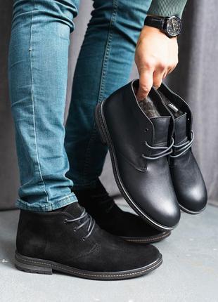 Натуральная кожа 🙂 ботинки зимние из кожи/замши