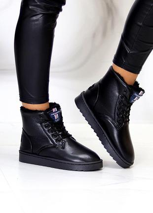 """Угги на шнурках """"mizy"""" женские черный экокожа экомех уггі на шнурках жіночі чорний екокожа екомех"""