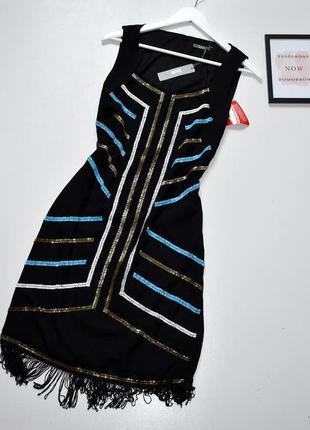 Sale south очень красивое нарядное платье с бисером и бахромой