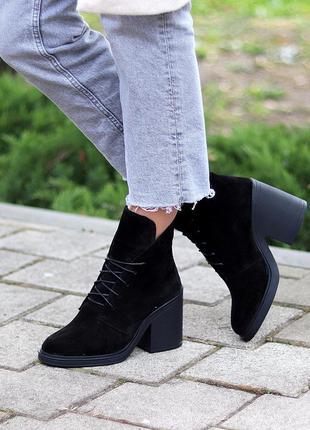 Ботинки женские! замша