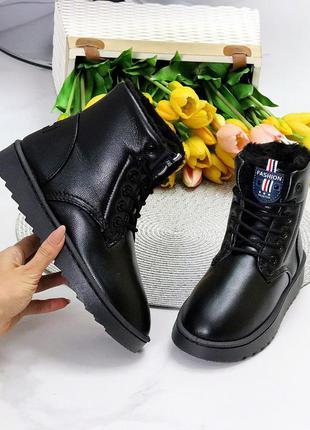 Модные женские черные зимние ботинки угги на шнуровке зима 2021 11652