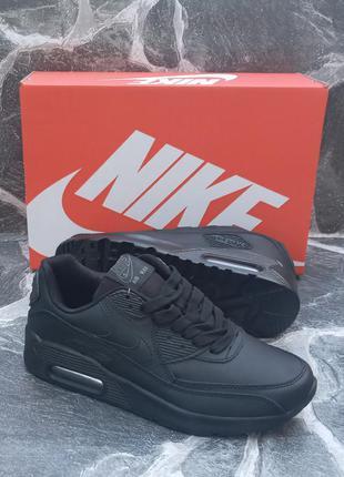 Подростковые кроссовки nike air force кожаные, осенние