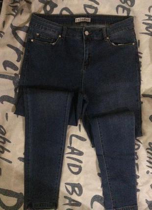 Базовые джинсы скинни высокая посадка