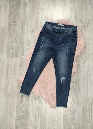 Джеггинсы джинсы лосины