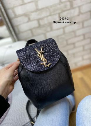 Новый рюкзак/сумка 2в1