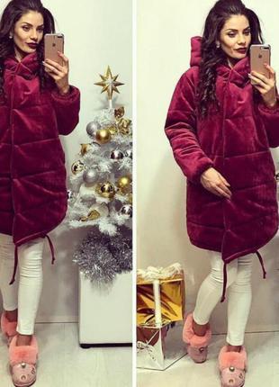 Молодежная куртка , dress code, под бархат