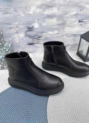 Натуральная кожа ботинки