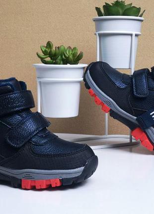 Ботиночки на 22-27 размер