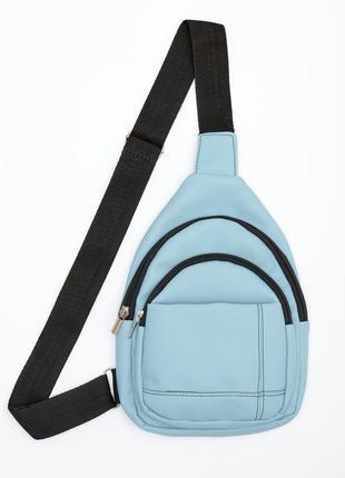 Голубая трендовая вместительная мужская сумка через плечо слинг