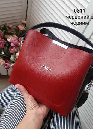 Жіноча сумочка крос-боді червона