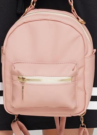 Мега вместительная розовая сумка рюкзак трансформер для девушки