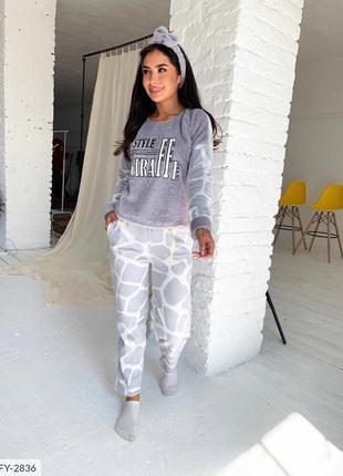 Мягкая теплая пижама