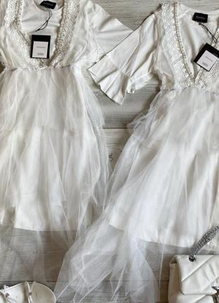 Ілеальна сукня двійка