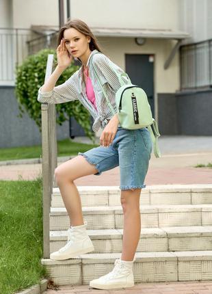 Подростковый мятный трендовый  рюкзак