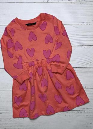 Тёплое платье внутри тонкий флис