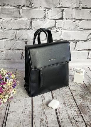 Новый качественный рюкзак - сумка экокожа / классический городской / кроссбоди