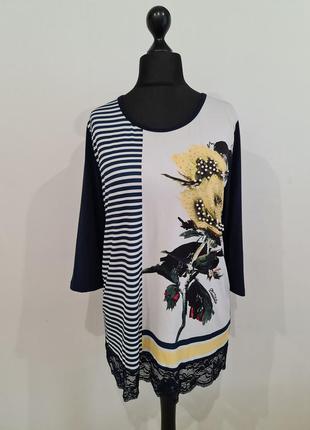 Стильная блуза с кружевом dorabella