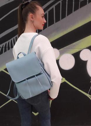 Голубой женский вместительный городской рюкзак на каждый день