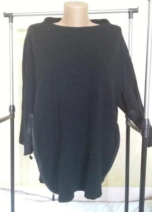 Крутой дизайнерский теплый свитер свитшот оверсайз шерсть мериноса