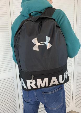 Мужской портфель under armour из полиэстера качественный удобный классический рюкзак городской