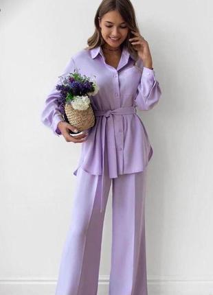 Нежный лиловый костюмчик
