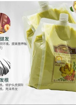 Имбирная термо-маска против выпадения и для роста волос old ginger king