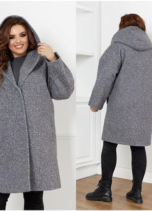 Пальто букле больших размеров