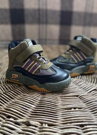 Ботинки хайтопы кроссовки демисезонные jong-golf