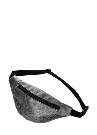 Женская поясная сумка для девушки через плечо в цвете бытое скло