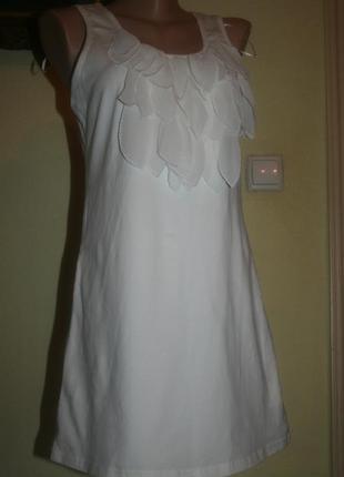 Французское платье -трапеция миди