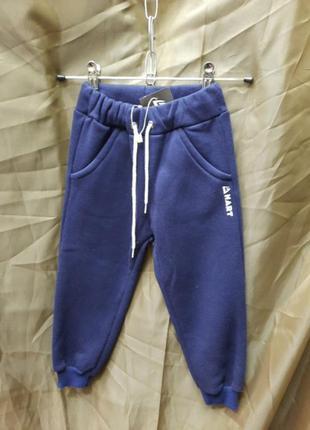 Спортивні штани .байка .нові