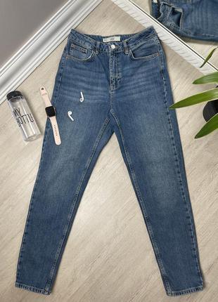 Topshop джинсы женские mom момы оригинал синие прямые высокая посадка