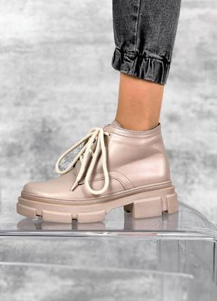 Ботинки женские натуральная кожа бежевые латте