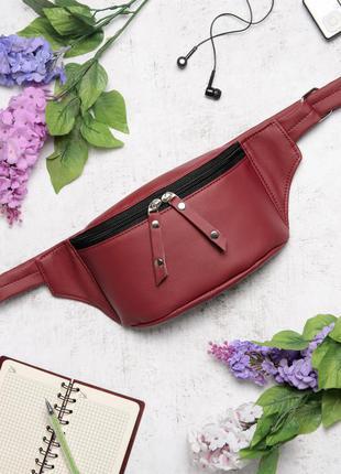 Бордовая универсальная вместительная сумка через плечо, поясная сумка