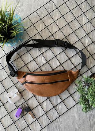 Бананка из натуральной кожи карамельной сумка на пояс или плече кросбоди слинг кожа б05
