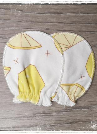 Царапки для малышей. антицарапки