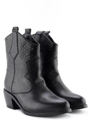 Казаки ботинки